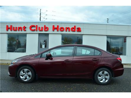 2015 Honda Civic LX (Stk: 7346A) in Gloucester - Image 1 of 25