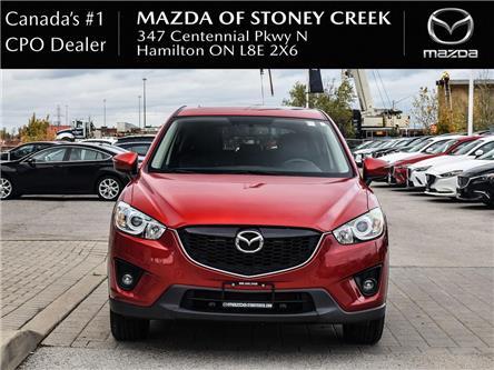 2015 Mazda CX-5 GT (Stk: SN1507A) in Hamilton - Image 2 of 22