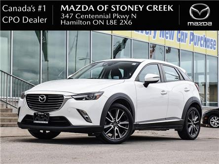 2016 Mazda CX-3 GT (Stk: SU1479) in Hamilton - Image 1 of 22