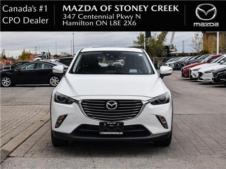 2016 Mazda CX-3 GT (Stk: SU1479) in Hamilton - Image 2 of 22