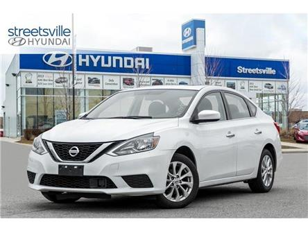 2019 Nissan Sentra  (Stk: P0772) in Mississauga - Image 1 of 20