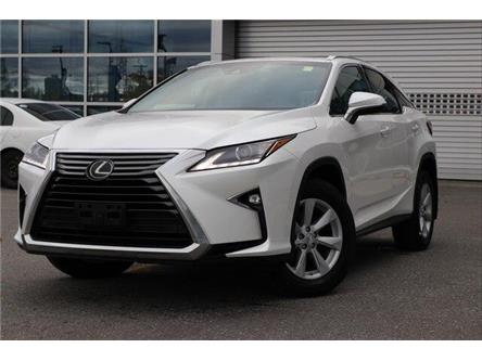2017 Lexus RX 350 Base (Stk: P1579) in Ottawa - Image 1 of 30