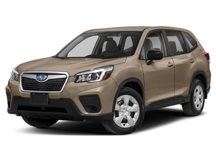 2020 Subaru Forester Convenience (Stk: SL075) in Ottawa - Image 1 of 9