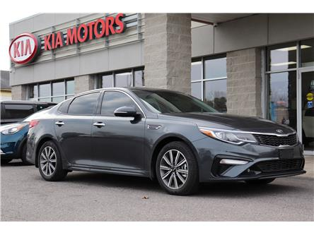 2020 Kia Optima EX (Stk: 96135) in Cobourg - Image 1 of 21