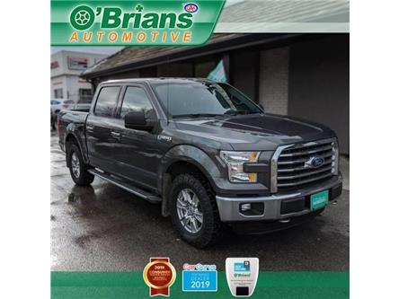 2016 Ford F-150 XLT (Stk: 12793B) in Saskatoon - Image 1 of 23