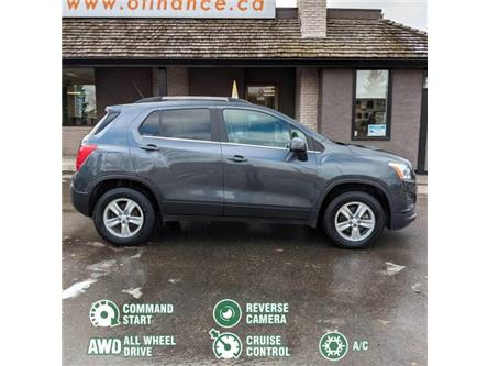 2014 Chevrolet Trax 2LT (Stk: 12988A) in Saskatoon - Image 2 of 22