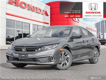 2020 Honda Civic EX (Stk: 20427) in Cambridge - Image 1 of 24