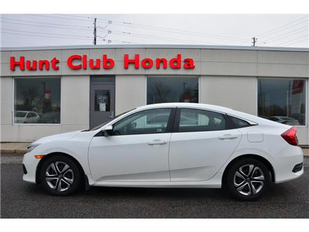 2017 Honda Civic LX (Stk: 7367A) in Gloucester - Image 1 of 23