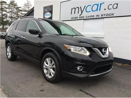 2016 Nissan Rogue SV (Stk: 191670) in Richmond - Image 1 of 20