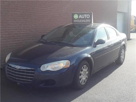 2005 Chrysler Sebring Base (Stk: 1C3EL4) in Charlottetown - Image 1 of 6
