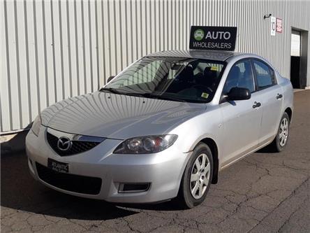 2007 Mazda Mazda3  (Stk: X4696B) in Charlottetown - Image 1 of 6