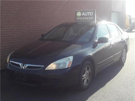 2006 Honda Accord DX-G (Stk: PRO0617DA1) in Charlottetown - Image 1 of 6