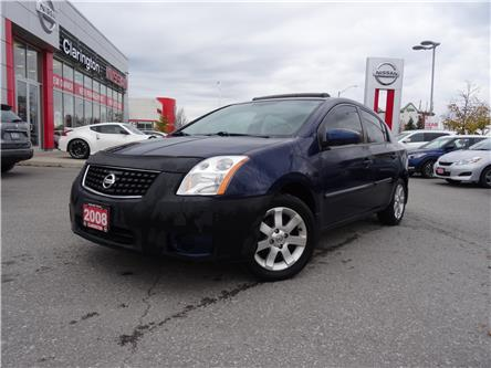 2008 Nissan Sentra 2.0 S (Stk: KY234540A) in Bowmanville - Image 2 of 13