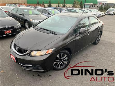 2013 Honda Civic EX (Stk: 006445) in Orleans - Image 1 of 28