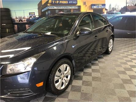 2014 Chevrolet Cruze 1LT (Stk: 110553) in NORTH BAY - Image 2 of 28