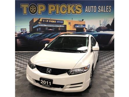 2011 Honda Civic EX-L (Stk: 001669) in NORTH BAY - Image 1 of 25