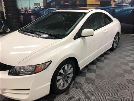2011 Honda Civic EX-L (Stk: 001669) in NORTH BAY - Image 2 of 25