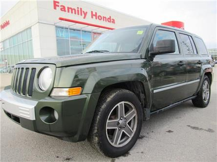 2009 Jeep Patriot HEATED SEATS | BLUETOOTH | (Stk: 154004T) in Brampton - Image 1 of 16