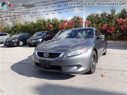 2008 Honda Accord Coupe EX-L (Stk: 41375A) in Newmarket - Image 1 of 15