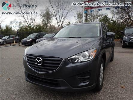 2016 Mazda CX-5 GX (Stk: 41381A) in Newmarket - Image 1 of 15