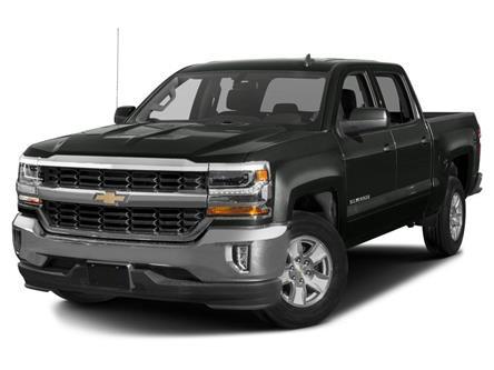 2018 Chevrolet Silverado 1500  (Stk: TJG491790) in Terrace - Image 1 of 9