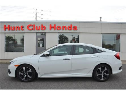 2017 Honda Civic Touring (Stk: 7263A) in Gloucester - Image 1 of 23