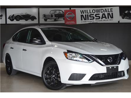 2018 Nissan Sentra 1.8 SV (Stk: N182A) in Thornhill - Image 2 of 30