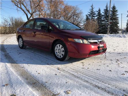 2006 Honda Civic DX-G (Stk: 10012.0) in Winnipeg - Image 1 of 15