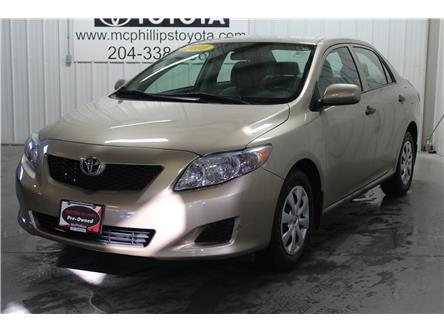 2010 Toyota Corolla CE (Stk: P028762A) in Winnipeg - Image 1 of 23