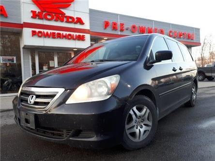 2007 Honda Odyssey EX-L (Stk: 10544AA) in Brockville - Image 1 of 13
