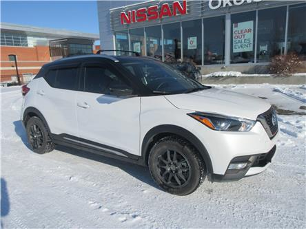 2019 Nissan Kicks SR (Stk: 8983) in Okotoks - Image 1 of 24