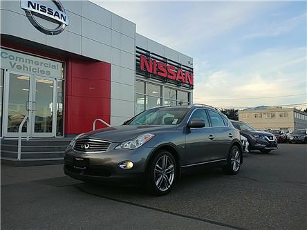 2015 Infiniti QX50 Base (Stk: N19-0136A) in Chilliwack - Image 1 of 14