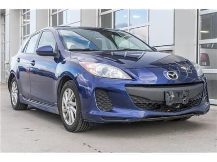 2012 Mazda Mazda3 Sport GS-SKY (Stk: 43218AU) in Innisfil - Image 1 of 21