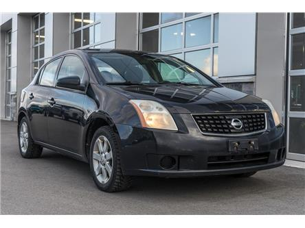 2009 Nissan Sentra 2.0 S (Stk: 42854AUXZ) in Innisfil - Image 1 of 21