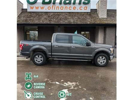 2016 Ford F-150 XLT (Stk: 12793B) in Saskatoon - Image 2 of 23