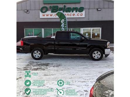 2018 Chevrolet Silverado 1500 LT (Stk: 12976A) in Saskatoon - Image 2 of 20