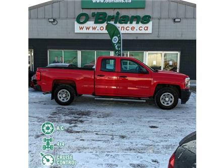 2017 Chevrolet Silverado 1500 LS (Stk: 12951B) in Saskatoon - Image 2 of 21