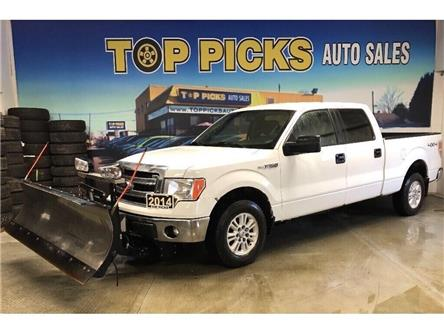 2014 Ford F-150 XLT (Stk: g14179) in NORTH BAY - Image 1 of 30
