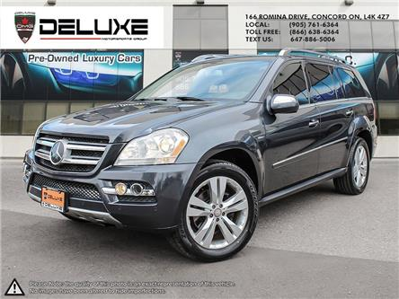 2010 Mercedes-Benz GL-Class Base (Stk: D0671) in Concord - Image 1 of 24