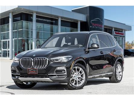 2019 BMW X5 xDrive40i (Stk: 19HMS927) in Mississauga - Image 1 of 20