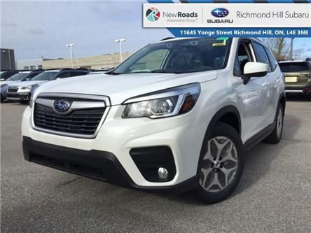 2020 Subaru Forester Convenience (Stk: 34093) in RICHMOND HILL - Image 1 of 22