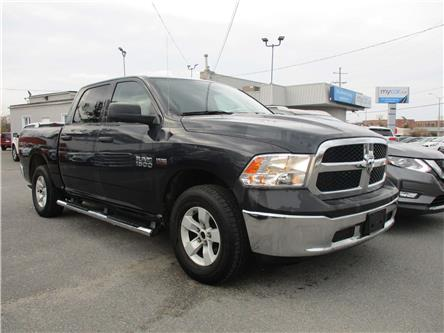 2017 RAM 1500 ST (Stk: 191549) in Kingston - Image 1 of 13