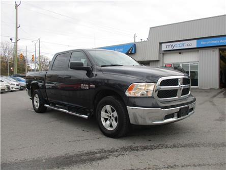 2017 RAM 1500 ST (Stk: 191549) in Kingston - Image 2 of 13