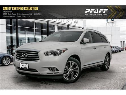 2014 Infiniti QX60 Base (Stk: 22958A) in Mississauga - Image 1 of 22