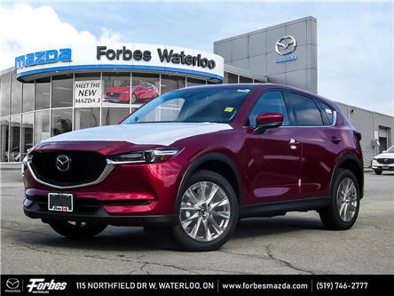 2019 Mazda CX-5 GT (Stk: M6716) in Waterloo - Image 1 of 16