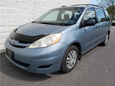 2007 Toyota Sienna  (Stk: 19455A) in Kingston - Image 1 of 23