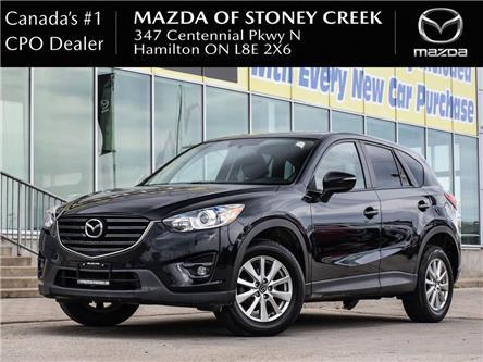 2016 Mazda CX-5 GS (Stk: SU1472) in Hamilton - Image 1 of 24
