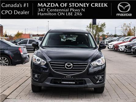 2016 Mazda CX-5 GS (Stk: SU1472) in Hamilton - Image 2 of 23