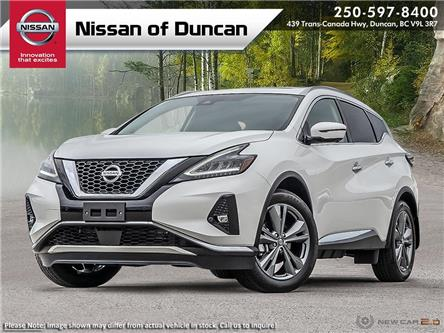 2020 Nissan Murano Platinum (Stk: 20M8528) in Duncan - Image 1 of 23