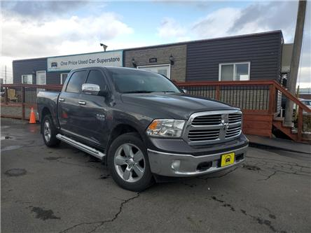 2016 RAM 1500 SLT (Stk: 261071) in Milton - Image 1 of 24
